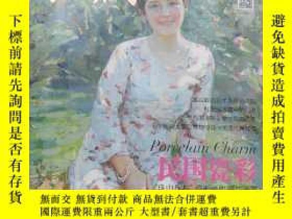 二手書博民逛書店罕見收藏(雜誌)2013.12(總第275期) 本書編輯部 編Y