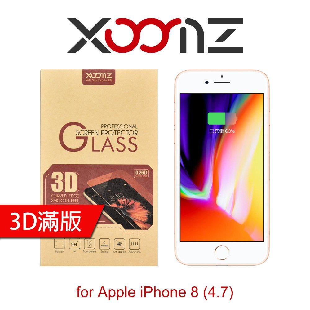 XOOMZ  3D滿版 iPhone 8 (4.7) 鋼化玻璃 螢幕保護貼