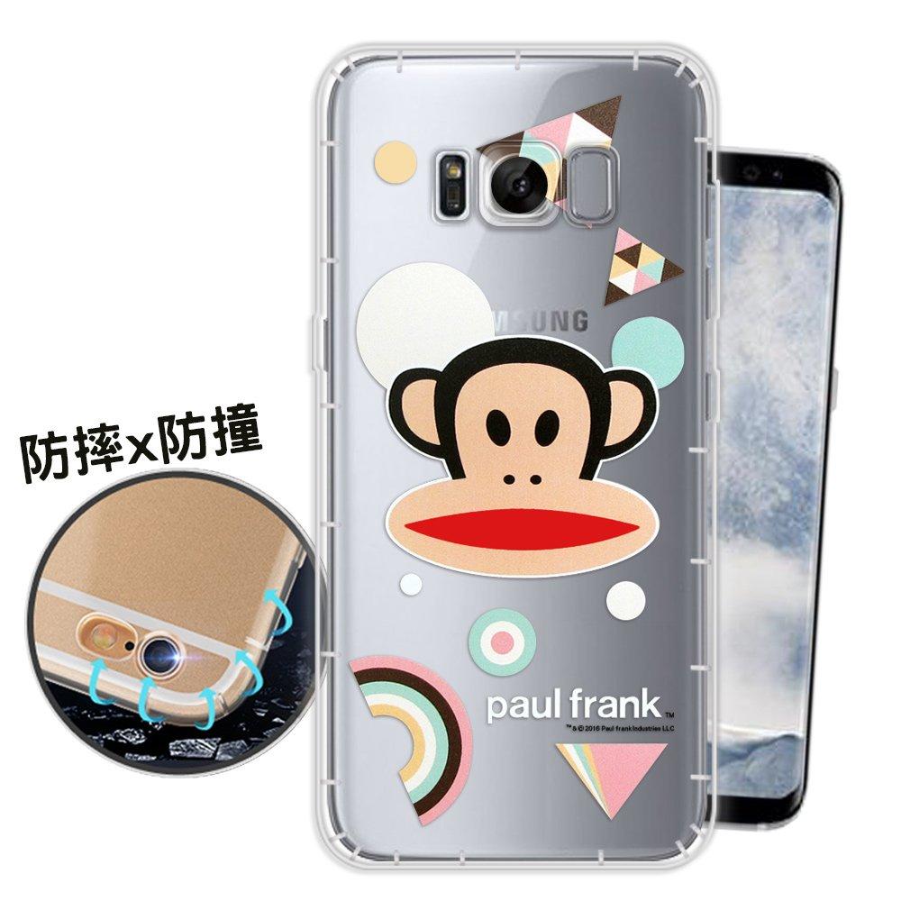 大嘴猴正版授權 Samsung Galaxy S8+ / S8 Plus 原創風格 氣墊保護手機殼(幾何) 空壓殼