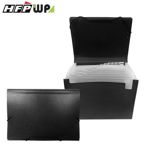 超聯捷 hfpwp 黑色 12層風琴夾(a4) 環保無毒材質 f4302-bk