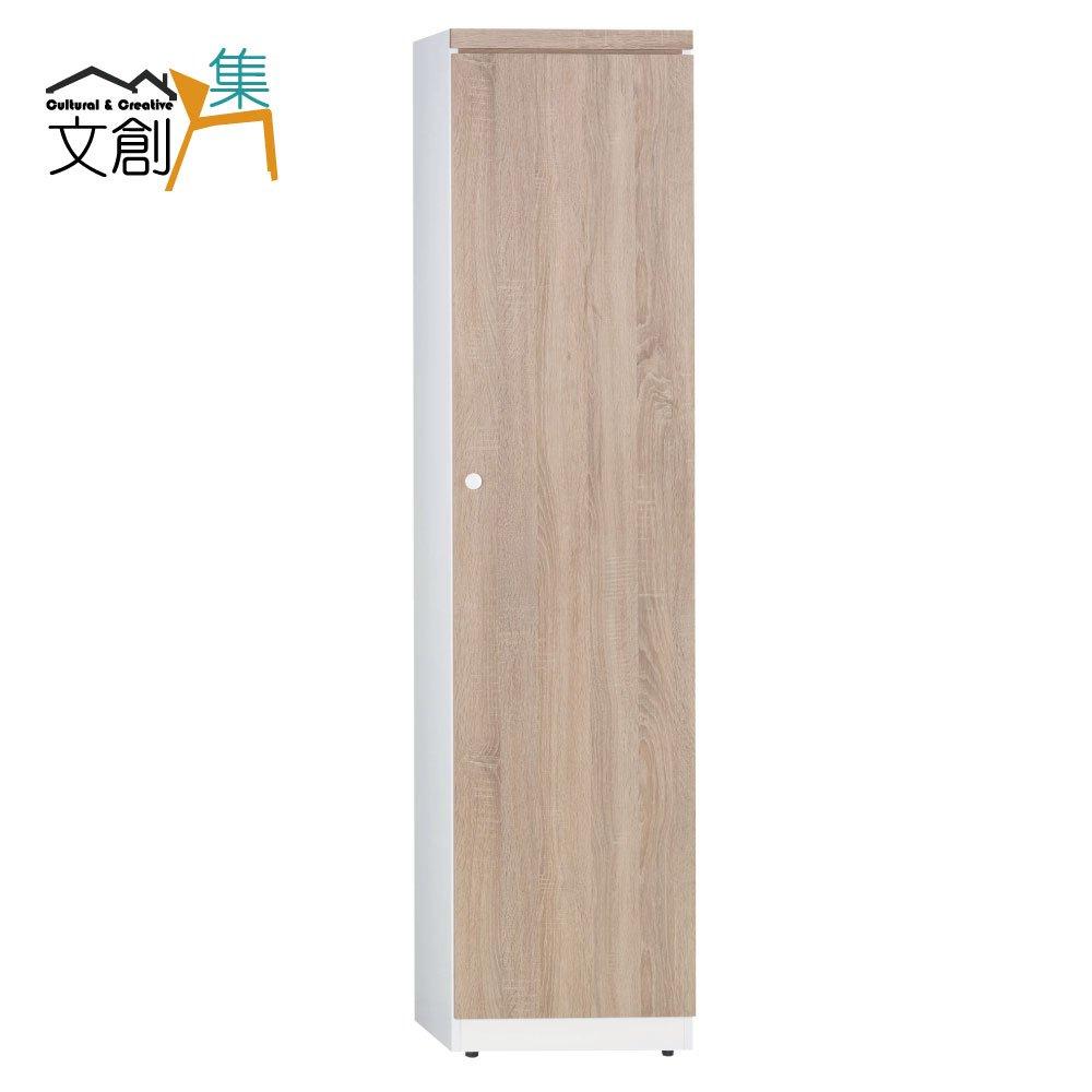 【文創集】西摩斯 1.5尺高鞋櫃(二色可選)