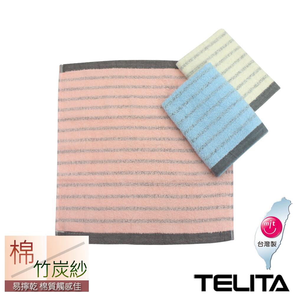telita粉彩竹炭方巾3條組ta4103
