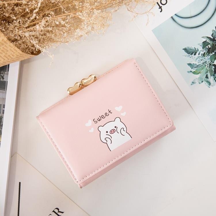 女士錢包2020新款時尚 短款韓版學生小零錢包可愛卡通ins硬幣錢夾