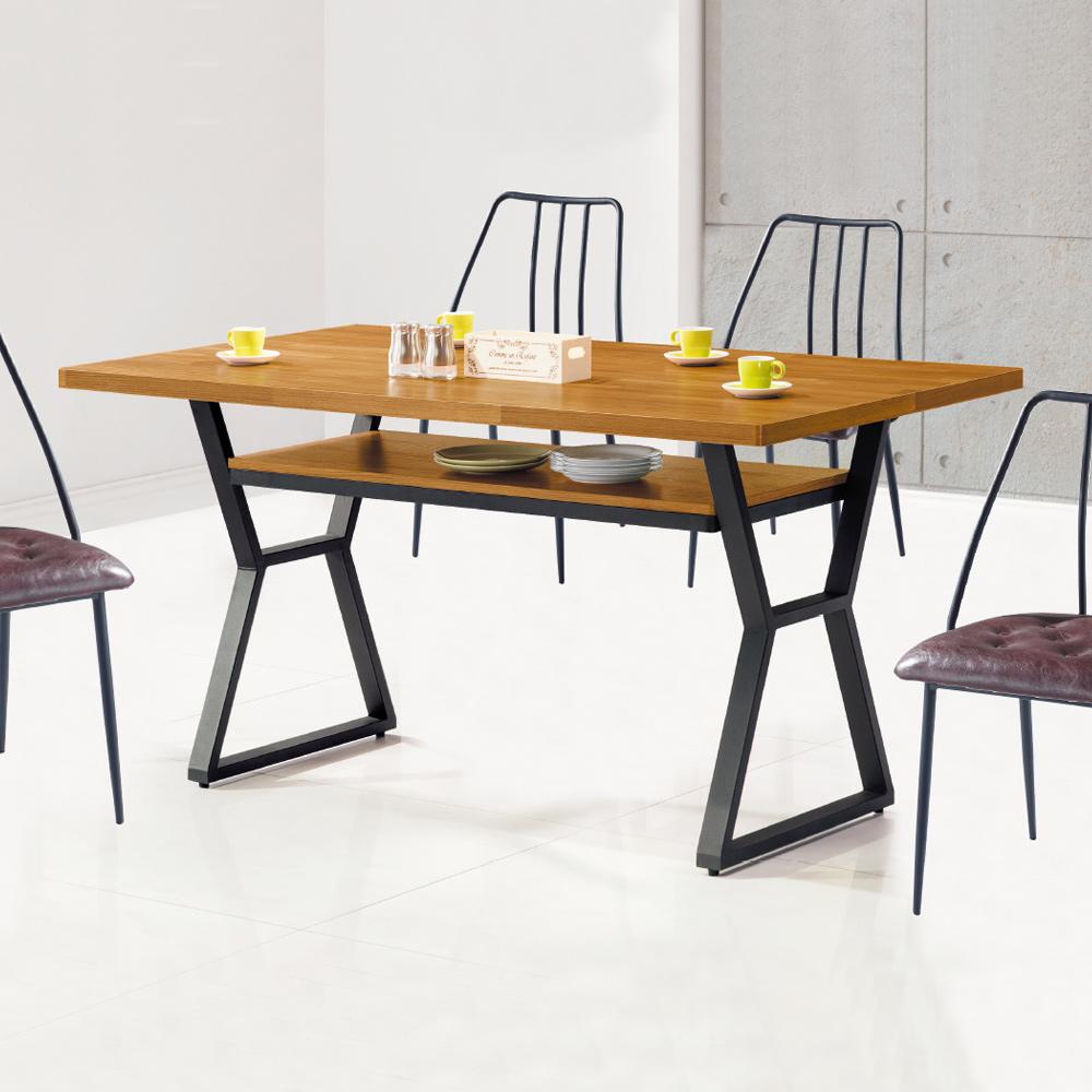 Boden-斯克5尺工業風餐桌