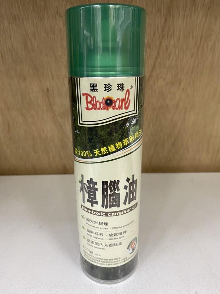 黑珍珠樟腦油 500ml