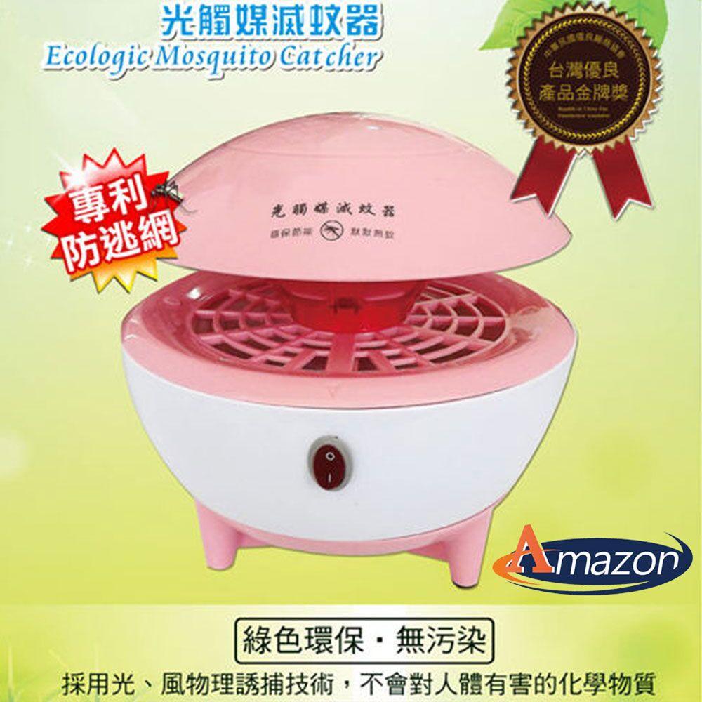 【台灣製造 Amazon】光觸媒吸入式捕蚊燈1入