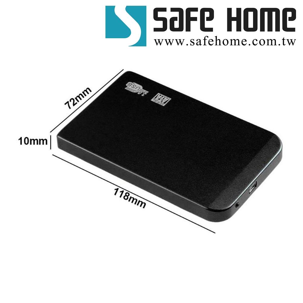 SAFEHOME USB3.0 2.5吋 SATA 外接式硬碟轉接盒,不需螺絲 HE32S05