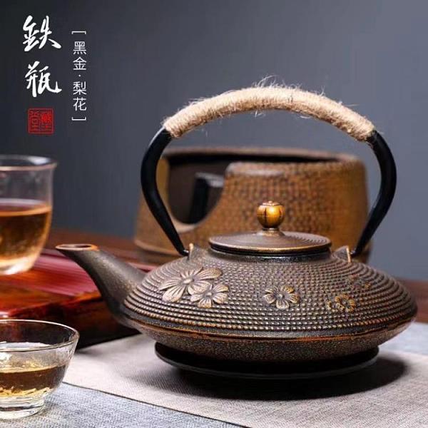 鐵壺日本鑄鐵壺牡丹泡茶壺煮茶壺生鐵壺無塗層茶具 【母親節禮物】