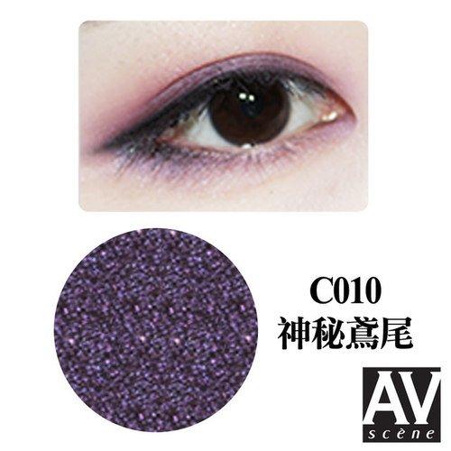 【AVANT SCENE愛芬斯】韓國RUNWAY伸展台訂製眼影(C010 神秘鳶尾)