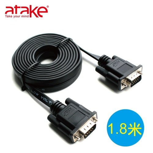 【ATake】- 高級顯示器扁線 15公對公 1.8米 ACB-FL15MM01H