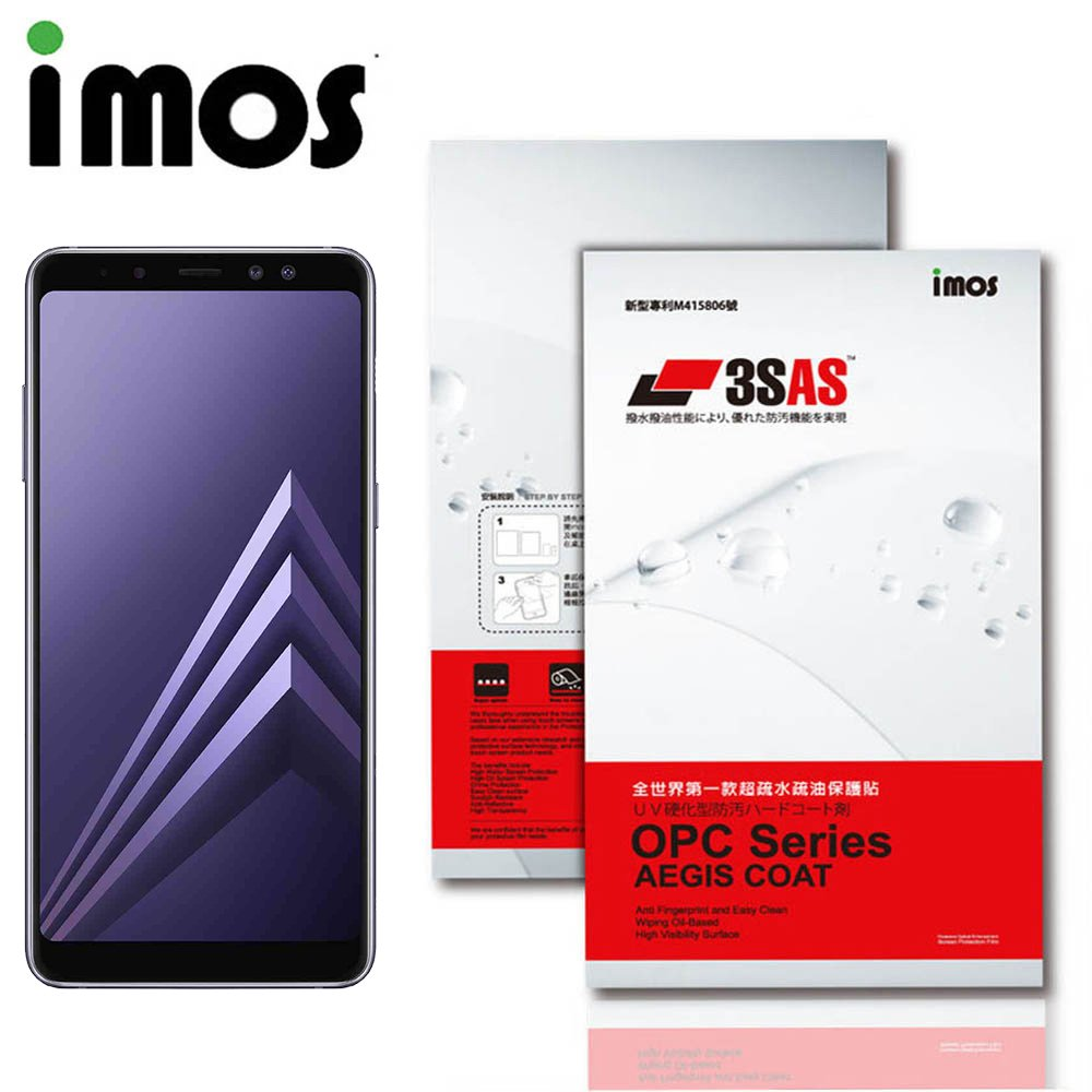 iMos SAMSUNG Galaxy A8 2018 3SAS 螢幕保護貼
