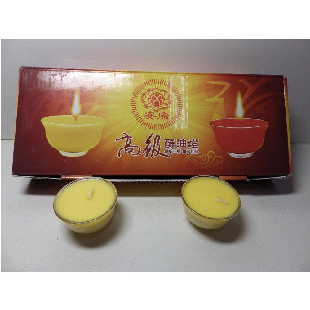 【紫晶宮】小茶碗酥油燈玻璃杯_黃安(8小時)
