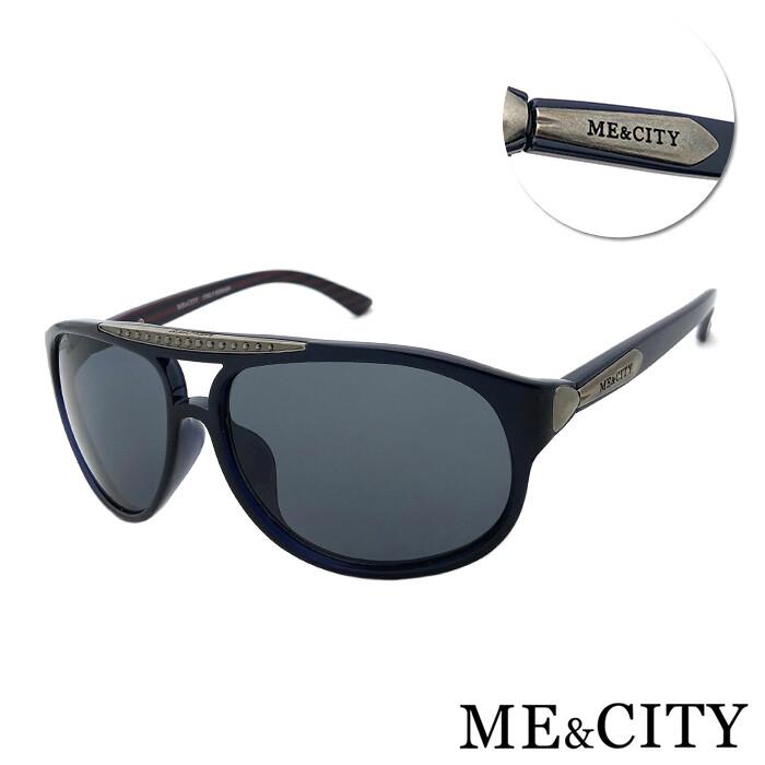 me&city 尊爵飛行品味太陽眼鏡 義大利設計款  (me 110016)