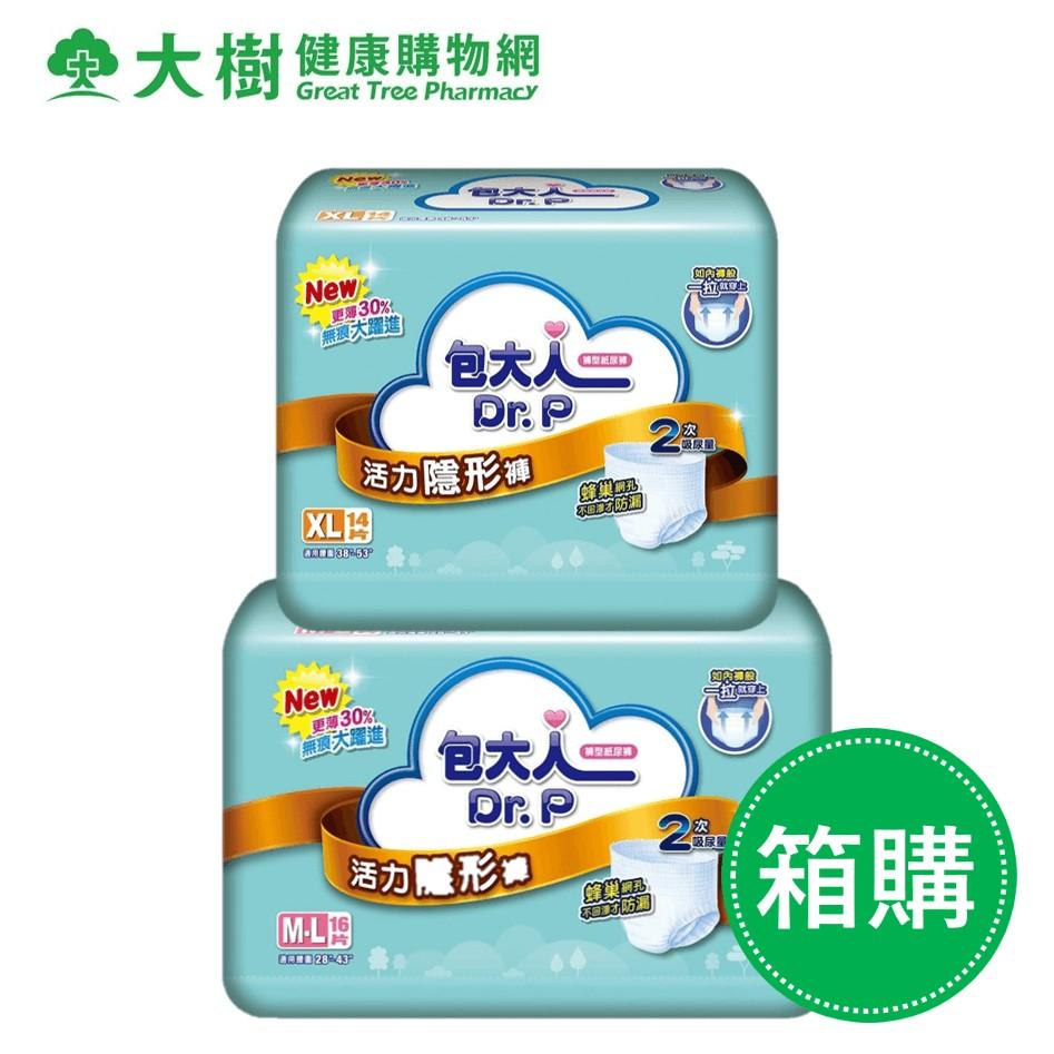 包大人 活力隱形褲(褲型) M-XL 4包/箱購 大樹