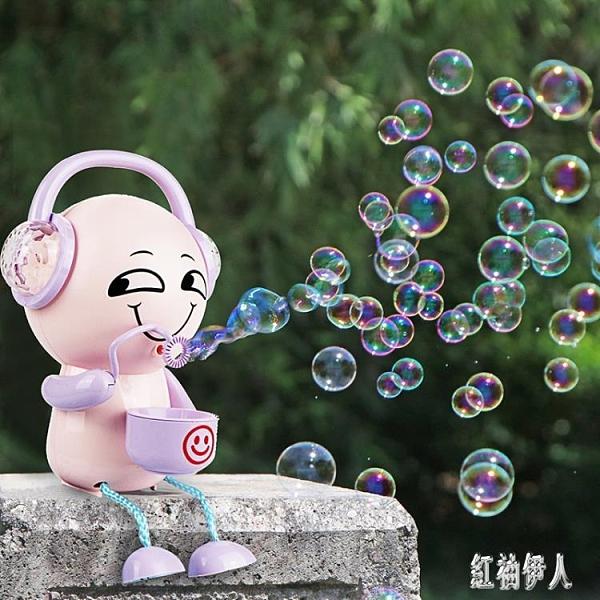 泡泡機網紅同款表情包泡泡機兒童全自動電動音樂夜光泡泡機玩具男孩女孩『紅袖伊人』