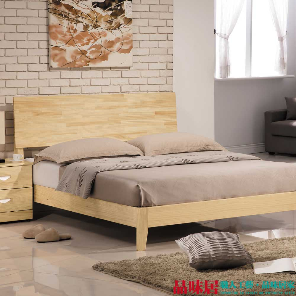【品味居】泰拉 原木紋5尺實木雙人床台(不含床墊)