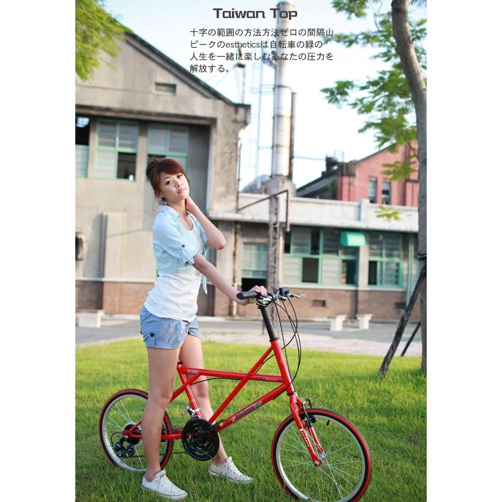 小謙單車taiwan top 20吋21段shimano定位變速w型小徑車 通勤代步 好騎