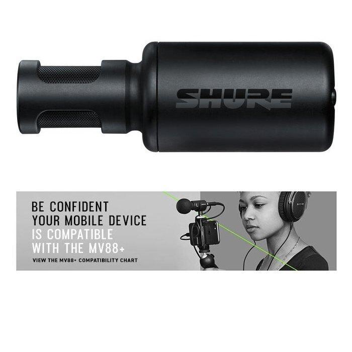 志達電子 美國SHURE MV88+ video Kit 直播專用 錄音套裝 多指向性收音 IOS/ Android 保固一年