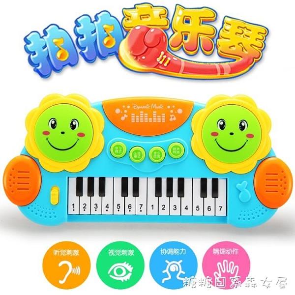 電子琴 活石兒童電子琴寶寶早教鋼琴小音樂0-1-3歲男孩女孩兒童益智玩具2 快速出貨