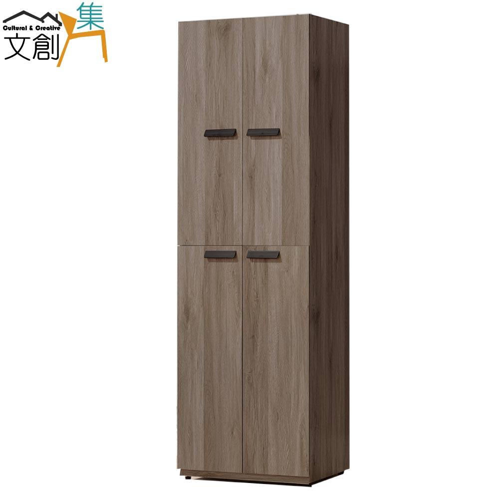 【文創集】路特 時尚2尺四門高鞋櫃/收納櫃組合