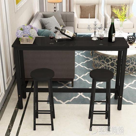 吧台桌家用簡約靠牆小吧台咖啡奶茶店餐廳酒吧鐵藝椅全館促銷限時折扣