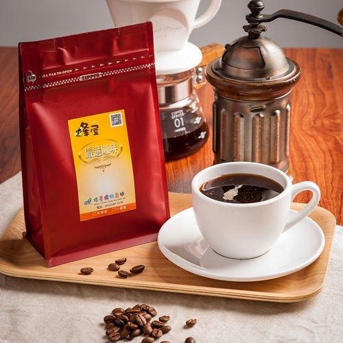 《蜂屋》CF 晨曦(半磅)+典藏幸福(半磅),調和式咖啡豆組合包