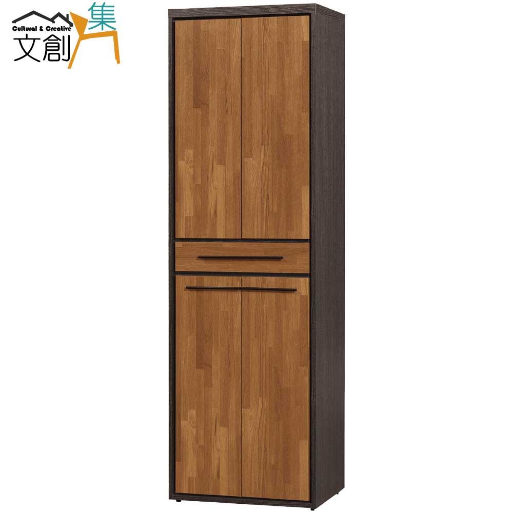 【文創集】杜奧爾 時尚2尺四門雙面隔間櫃/鞋櫃