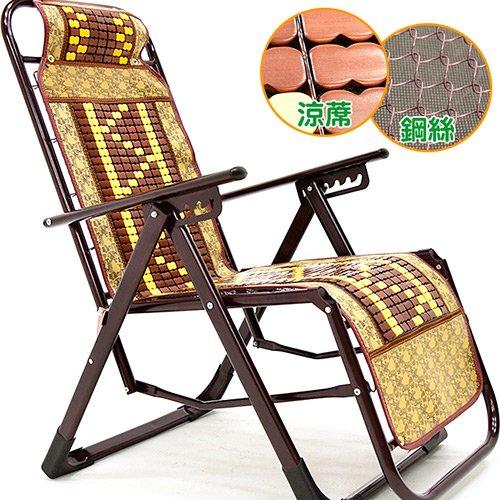 鋼絲網椅!!竹蓆麻將椅(露營斜躺椅折合椅)