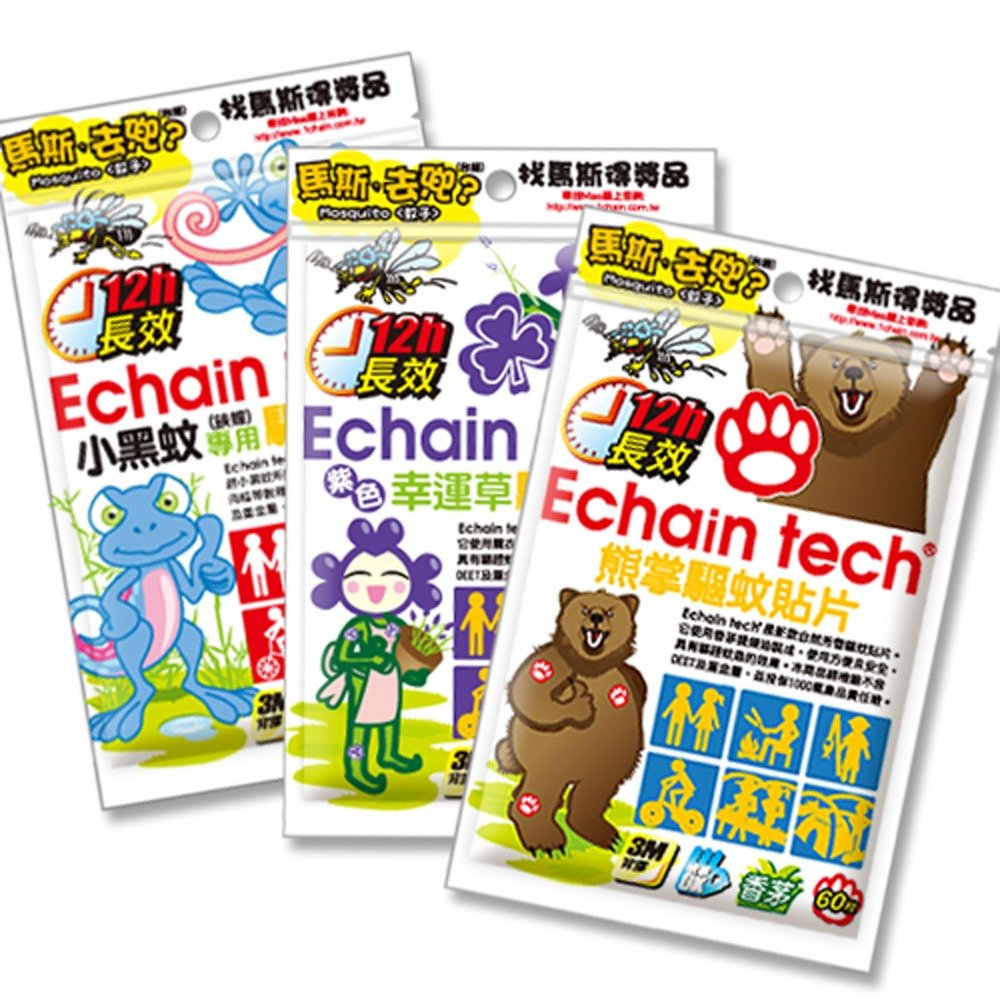 Echain Tech 長效驅蚊貼片 60枚x3包 (3款各1包)
