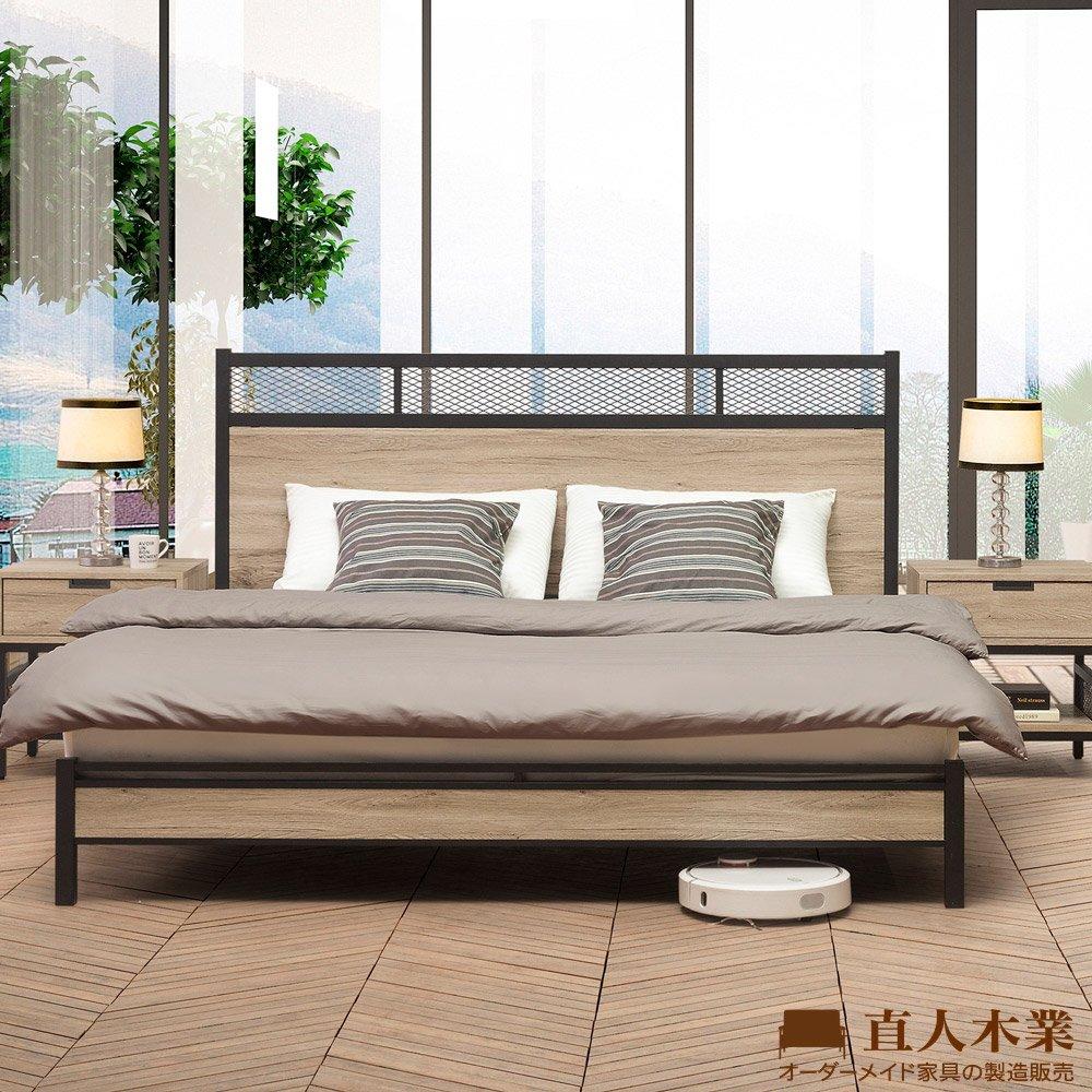 【日本直人木業】LONDON北美橡木6尺雙人加大平面床組
