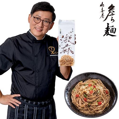 【山喜屋】詹麵-激麻拌麵3入/袋