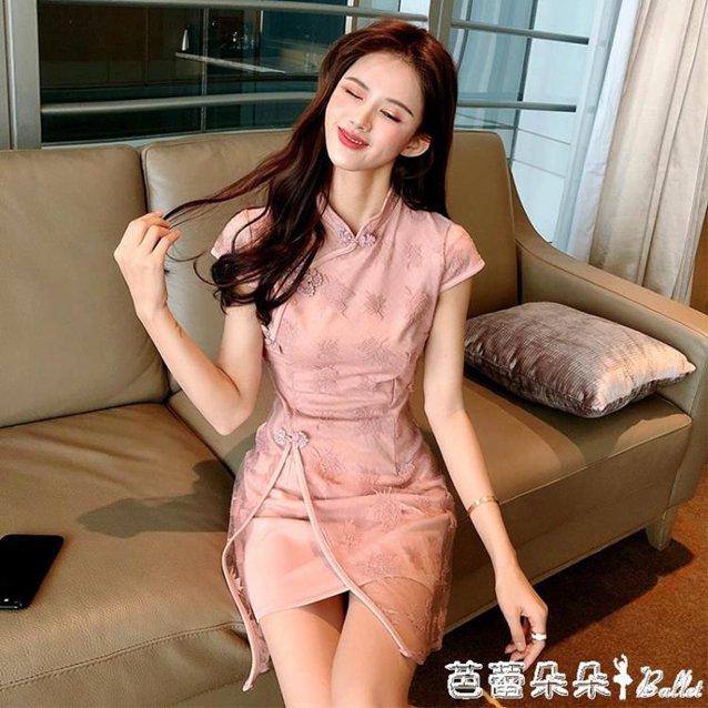 夏季盤扣中國風少女粉色a字蕾絲旗袍改良版洋裝小個子-85折鉅惠 滿299免運~ 秋冬特惠上新~