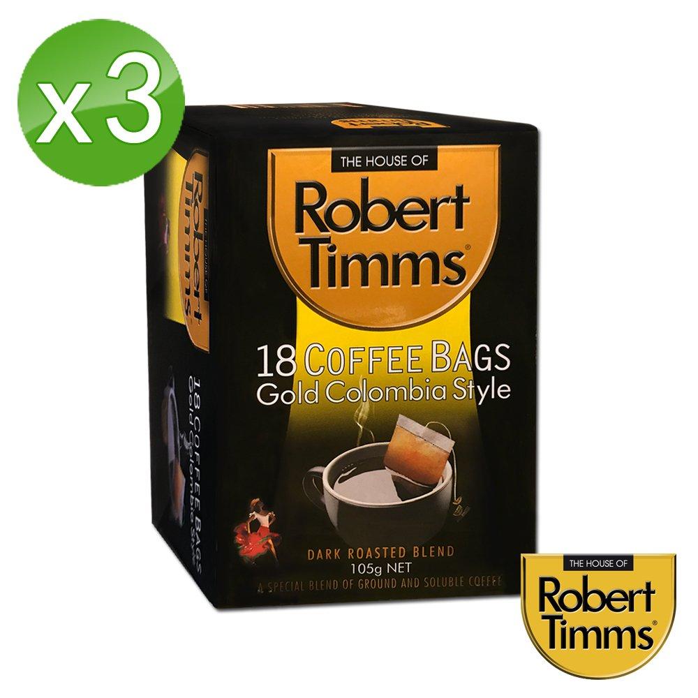 Robert Timms 黃金哥倫比亞濾袋咖啡3入組(105g×18包/盒)