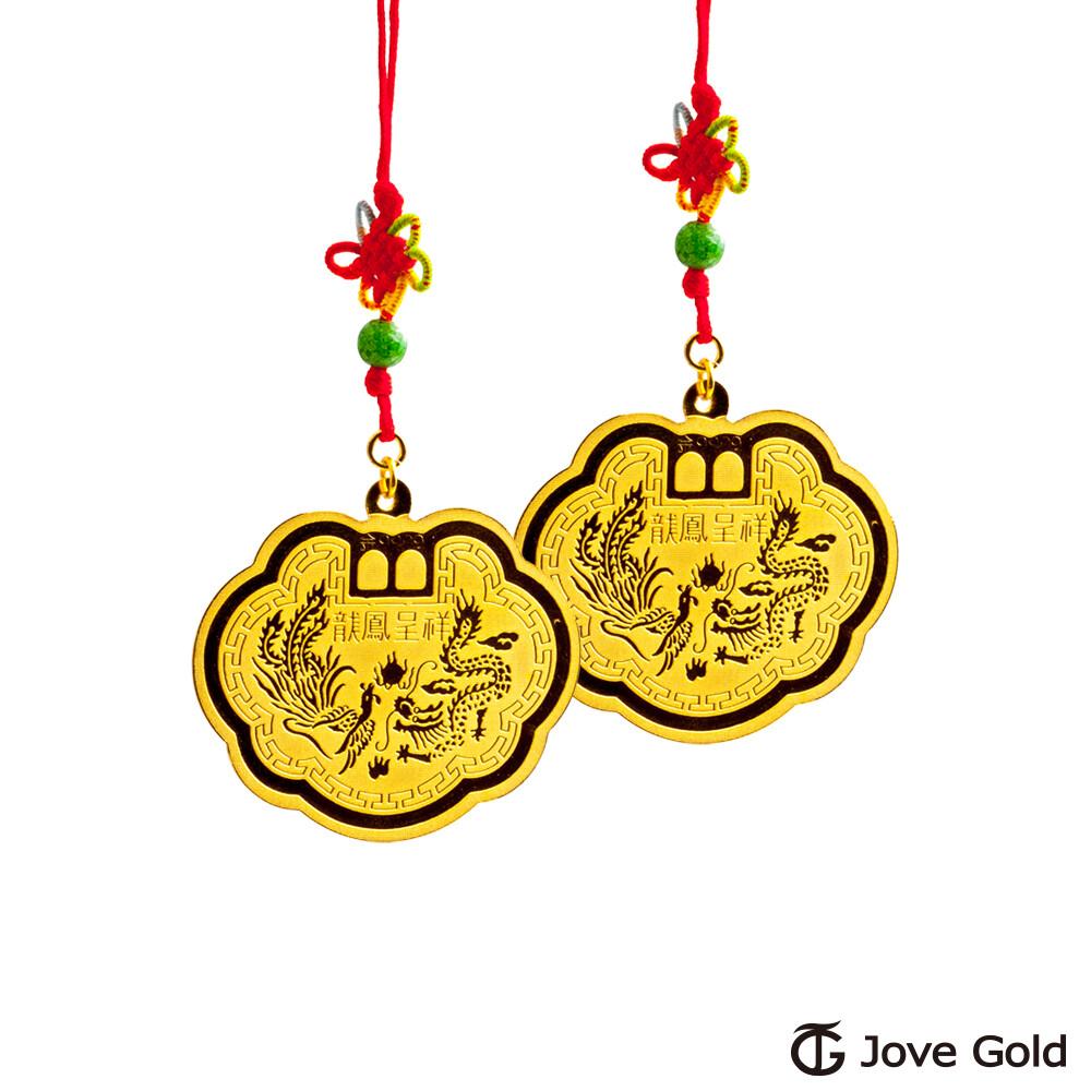 jove gold 漾金飾 長命富貴黃金鎖片-2.0錢*2