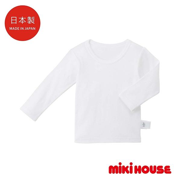 MIKI HOUSE 日本製 PUREVEIL純棉男童抗菌長袖內衣