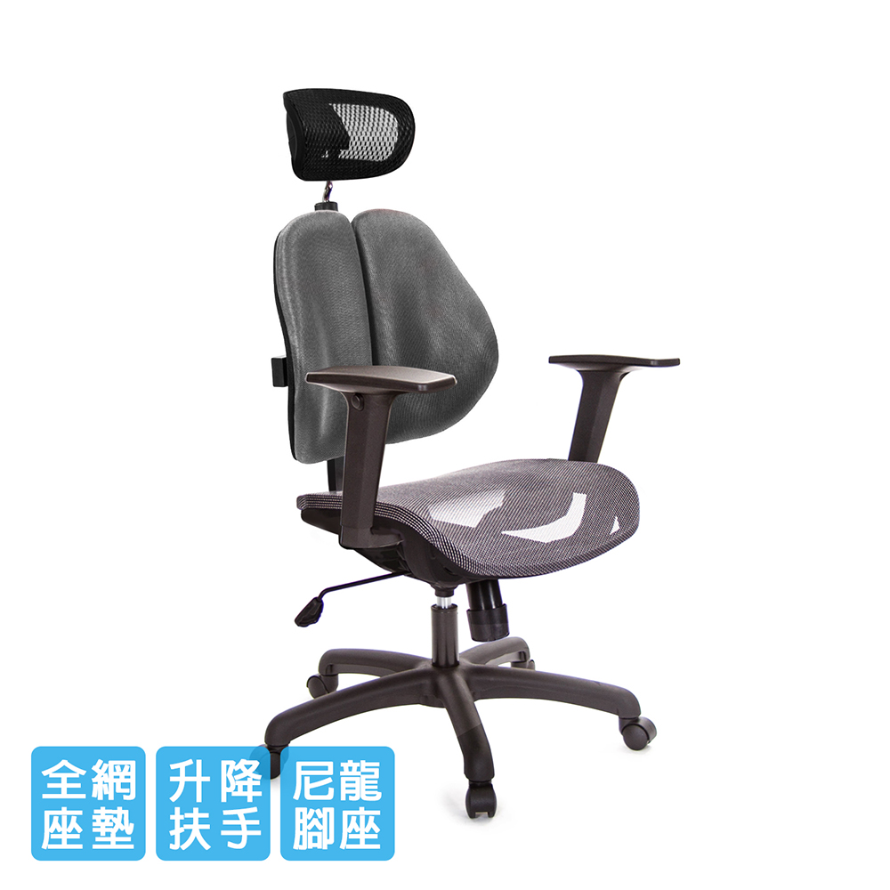 GXG 高背網座 雙背椅 (升降扶手)  TW-2802 EA2