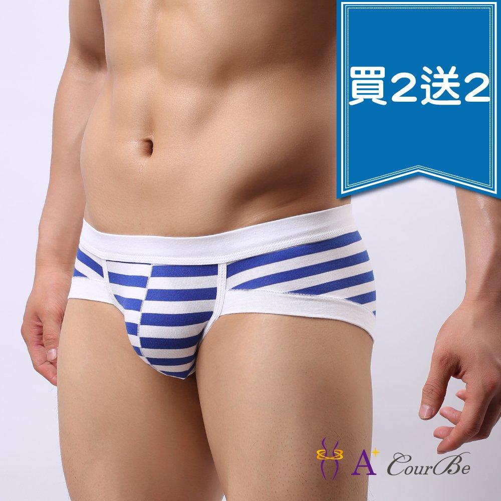 A+Courbe-純棉時尚條紋男士平口內褲(買2送2-顏色隨機)