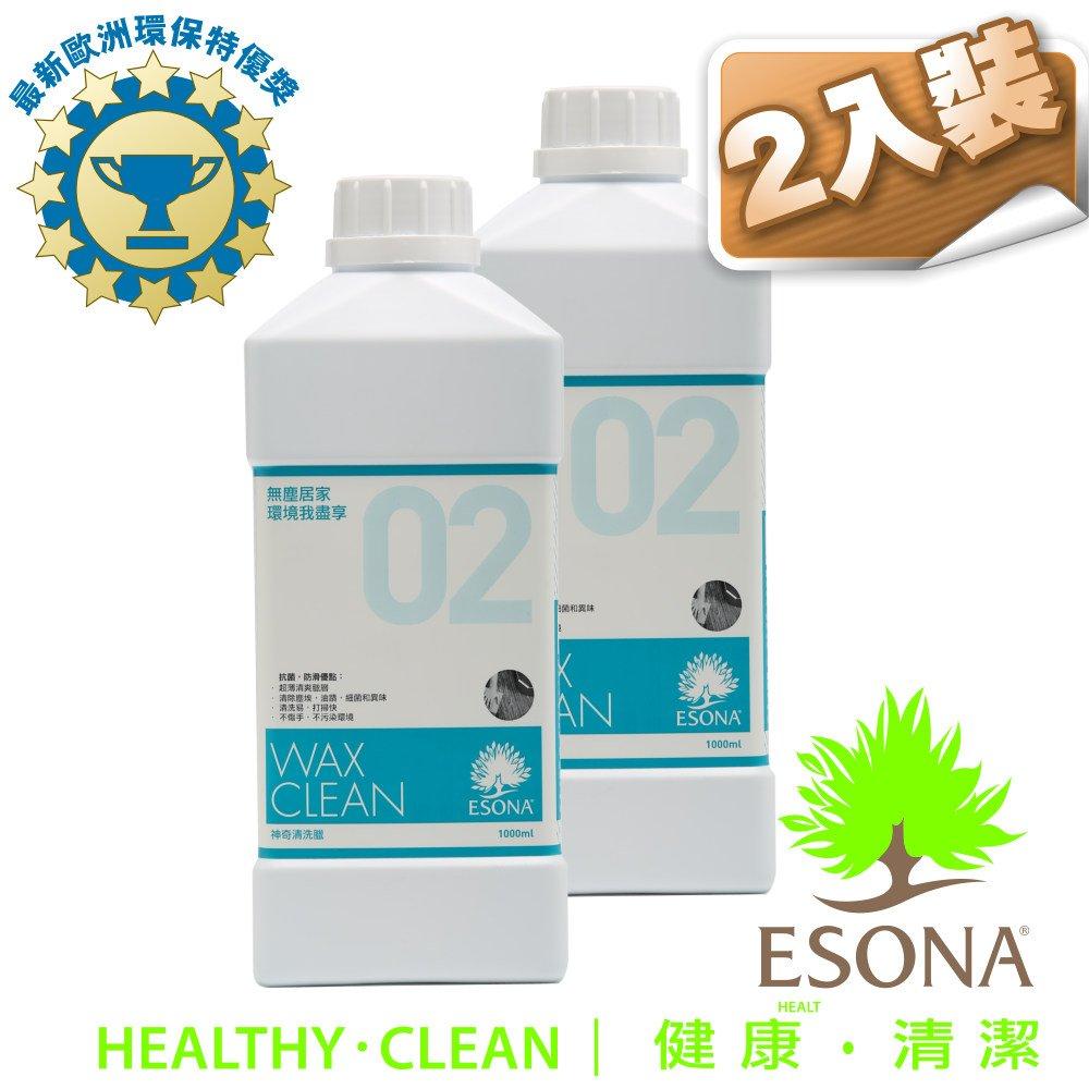 美國ESONA二號萬用亮光奈米蠟膜清潔劑1公升-二入裝