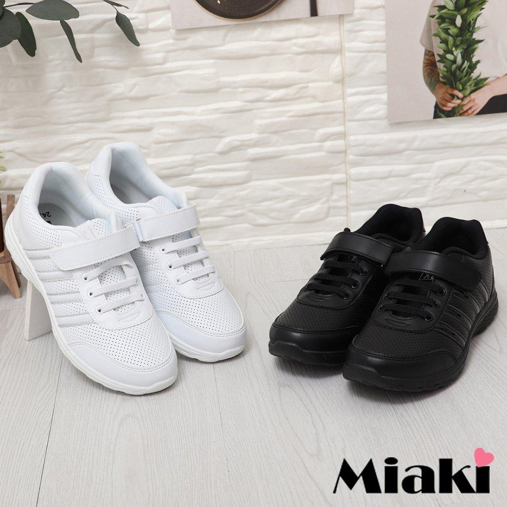 【Miaki】小白鞋.MIT透氣厚底休閒鞋 (現貨+預購)