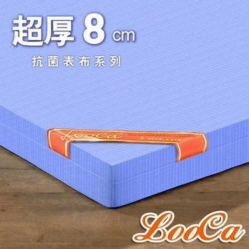 【LooCa】美國Microban抗菌8cm記憶床墊-單人(共2色)