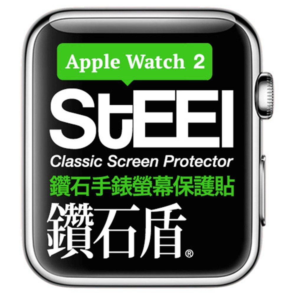 【STEEL】鑽石盾 Apple Watch 2 (38mm)手錶螢幕鑽石防護貼