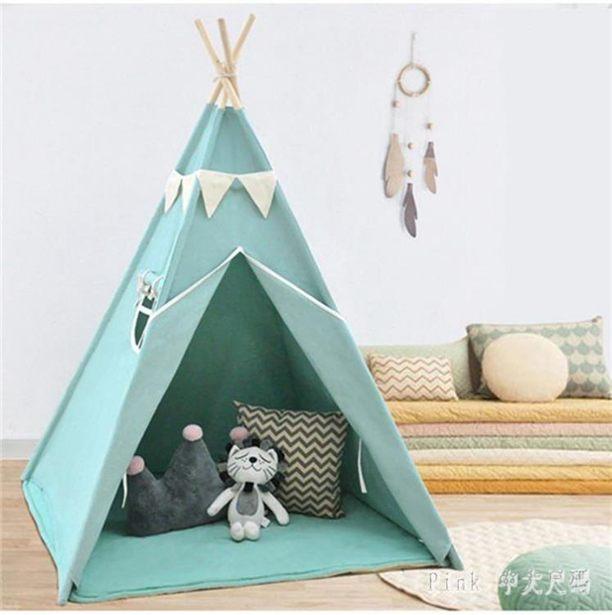 兒童帳篷游戲屋室內男孩寶寶玩具屋女孩印第安公主房子小孩讀書角 7112全館促銷限時折扣