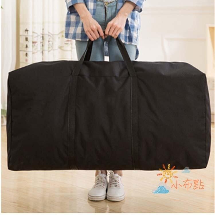 手提包大容量包包特大號搬家袋子防水牛津布打包袋加厚行李袋編織袋蛇皮袋超大容量 一件82折全館限時8.5折特惠!