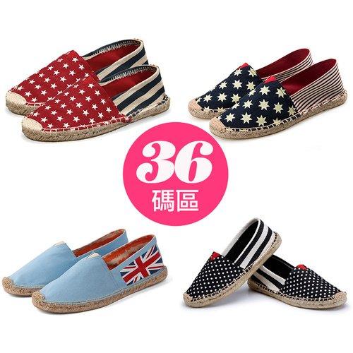 【韓國 K.W.】36碼歐美國旗風格草編懶人鞋款