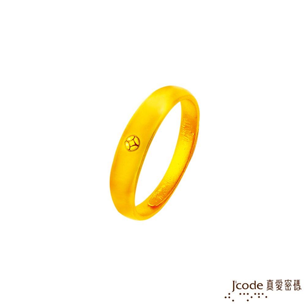 J'code真愛密碼 積五路財黃金/水晶女戒指