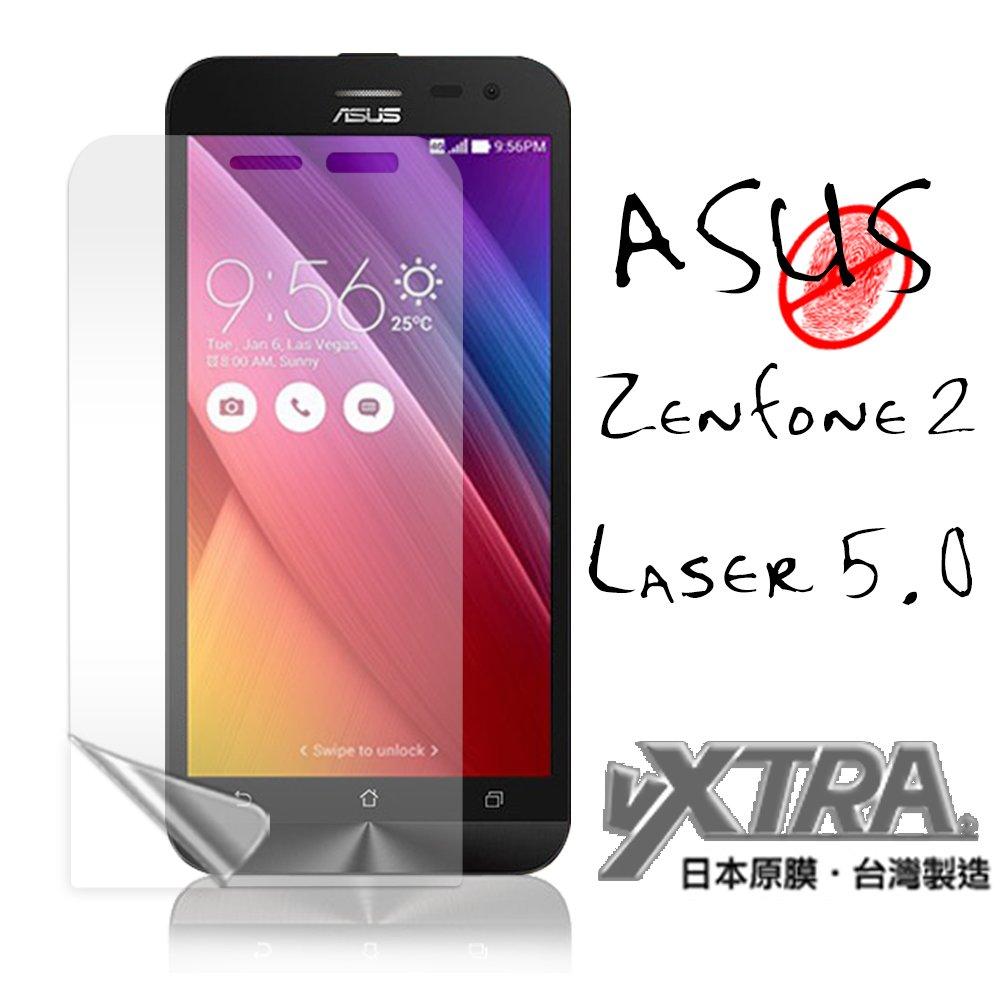 VXTRA 華碩 ASUS ZenFone 2 Laser ZE500KL 5.0吋 防眩光霧面耐磨保護貼