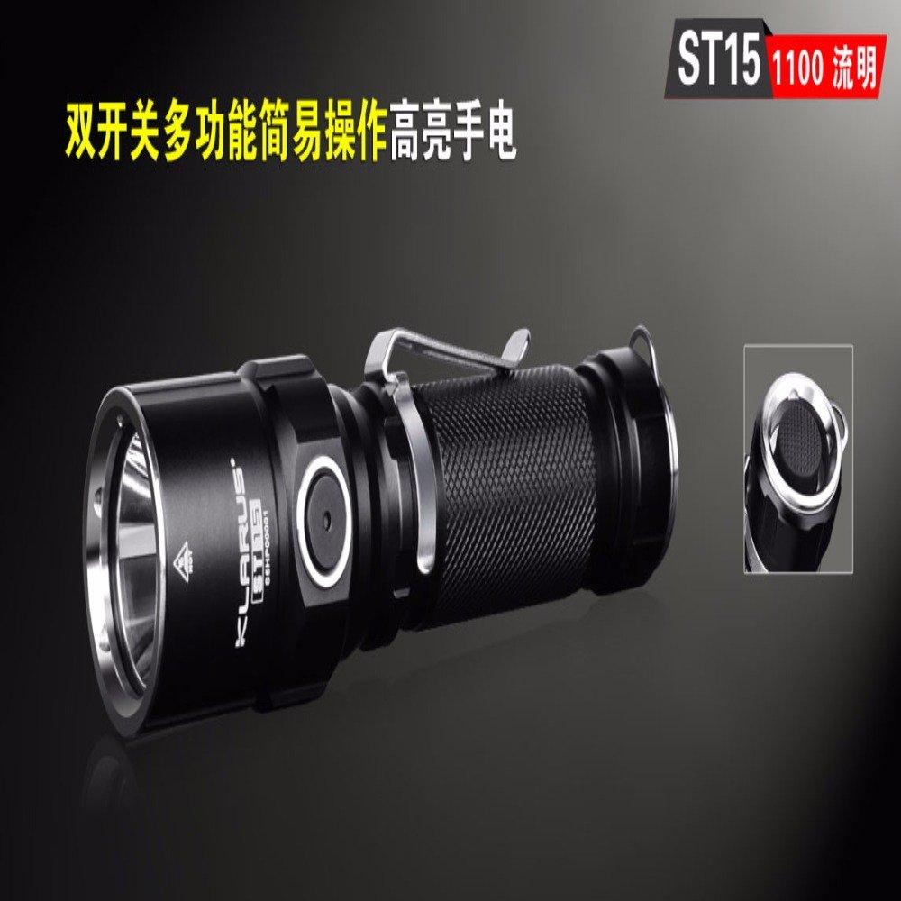 KLARUS ST15 1100流明雙開關多功能簡易操作高亮手電筒