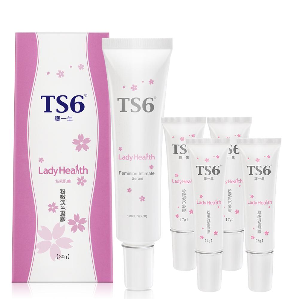 TS6護一生-粉嫩淡色凝膠組(30gx1+7gx4)
