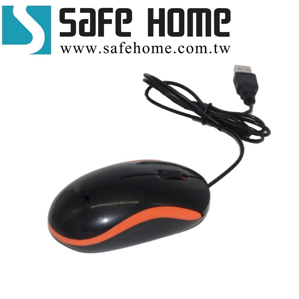 SAFEHOME USB 1000 DPI 三鍵滑鼠,烤漆表面弧線造型設計,小巧可愛 MU1011