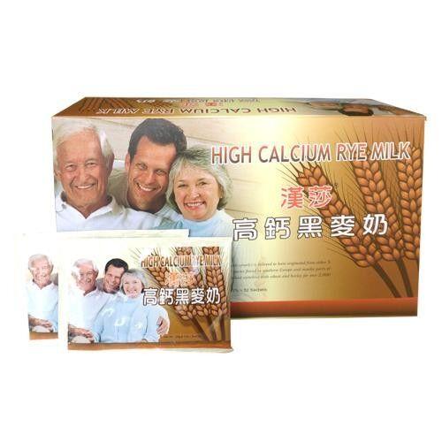 【漢莎】高鈣黑麥奶(25克*32包/盒)